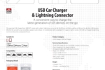 USB Car Charger & Lightning Connector_E